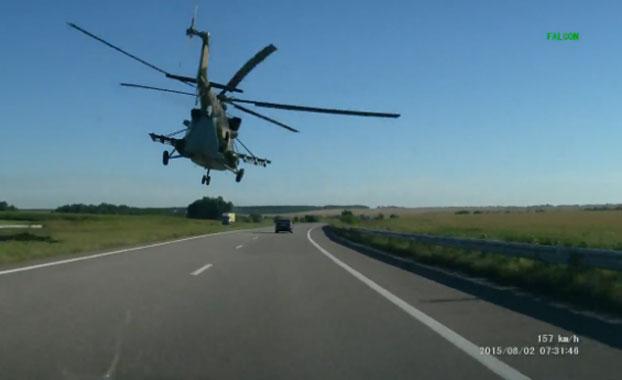 helicoptero-autopista-ucrania