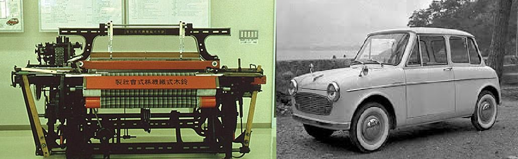 Suzuki_comenzo_en_1909_como_fabricante_de_telares.jpg