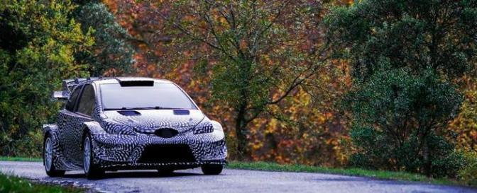 Ogier Toyota Yaris WRC